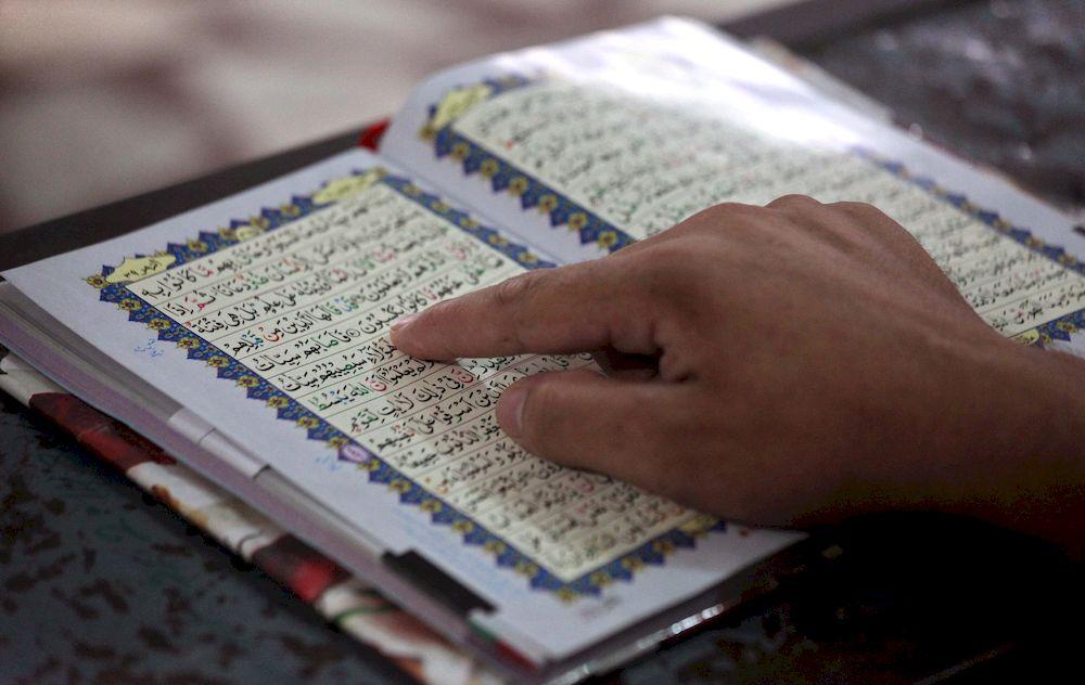 Отношение ислама к эвтаназии